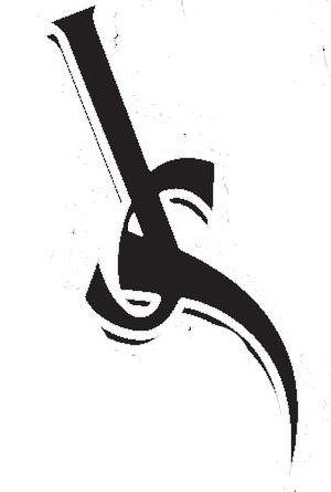 Trademark Logo JS