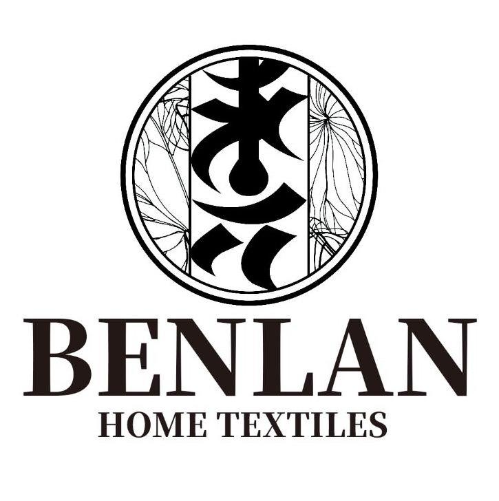 Trademark Logo BENLAN HOME TEXTILES